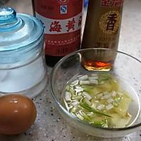 冬瓜肉丸汤的做法图解4