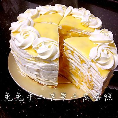 6寸芒果千层蛋糕