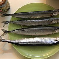 盐烤秋刀鱼--长帝焙Man CRTF32K食谱的做法图解3