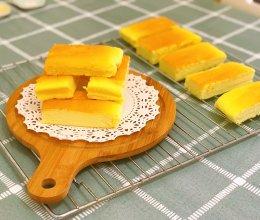 #精品菜谱挑战赛#古早味酸奶蛋糕的做法