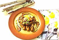 奶茶炖鸡翅,是满满惊喜还是黑暗料理?的做法
