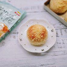 #爱好组-高筋#椰蓉酸奶面包