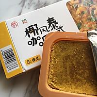 咖喱牛肉粒#安记咖喱慢享菜#的做法图解6