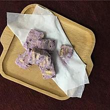 紫薯棉花糖雪花酥
