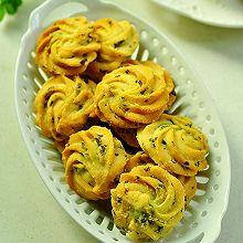 葱香曲奇——酥脆的咸味饼干