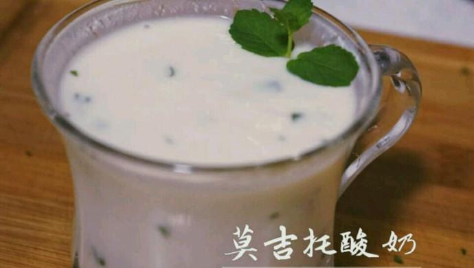 夏日冰凉甜品---莫吉托酸奶#新鲜新关系#