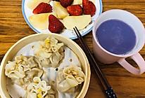 #换着花样吃早餐#烧卖➕紫薯豆浆的做法