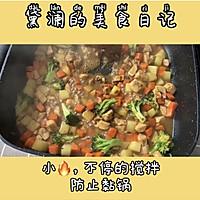 ㊙️秘制咖喱鸡肉饭,好吃到舔盘子 #美食视频挑战赛#的做法图解14