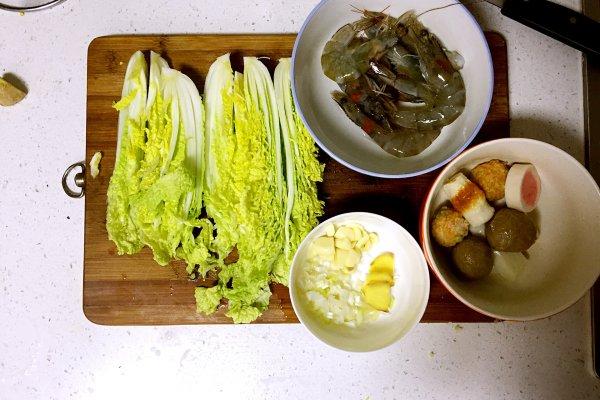 鲜虾面条菜煮菜谱的做法-凉粉-豆果魔芋v面条版美食做法的娃娃图片