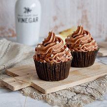 巧克力奶油杯子蛋糕#网红美食我来做#