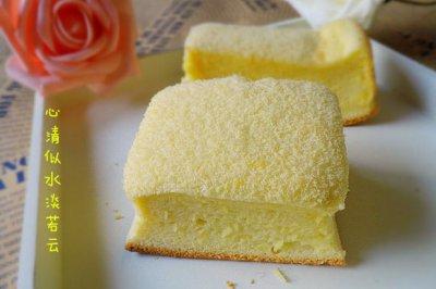 炼乳海绵蛋糕#九阳烘焙剧场#