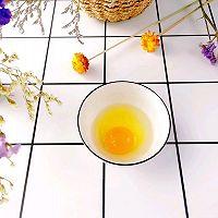 #换着花样吃早餐#快手营养早餐【菠菜火腿鸡蛋饼】的做法图解6