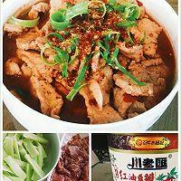 """""""水煮肉片""""(或""""水煮海鲜"""")的N种美味组合:四季水煮肉片的做法图解10"""