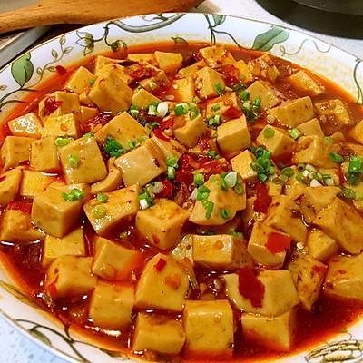 孕妇开胃麻婆豆腐——无肉末版
