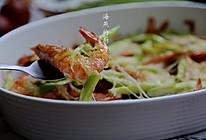 夏天不开火,轻松吃营养快手菜-【芦笋焗虾】的做法
