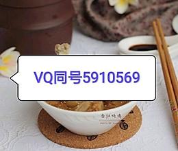 幸-运-飞-艇-信-誉微信群公众号平台,佳威5910569的做法