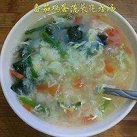 西红柿鸡蛋菠菜疙瘩汤
