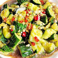 夏日必备❗️凉拌黄瓜❗️低卡减脂又开胃