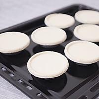 销魂烘焙-小白蛋挞的做法图解6