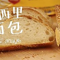 西西里面包