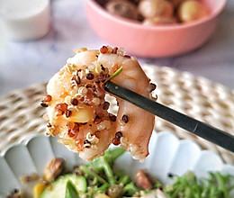 藜麦虾仁沙拉的做法
