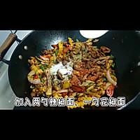 炒鸡好吃的干锅肥肠的做法图解15