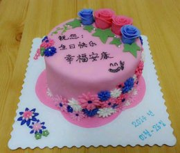 """我的第一个翻糖彩虹磅蛋糕""""繁花似锦""""的做法"""