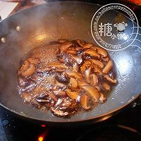 小清新【蚝油香菇油菜】的做法图解5