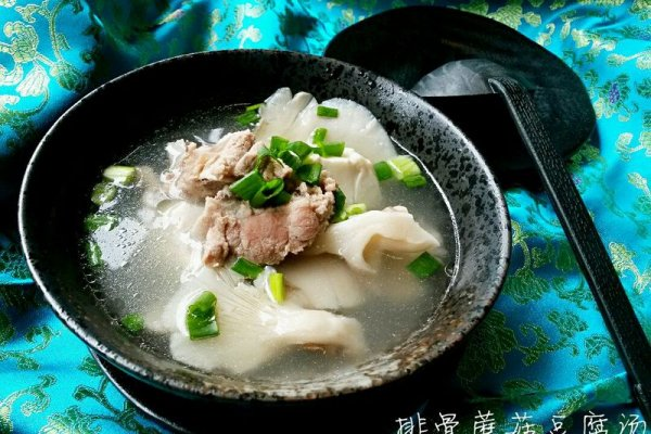 排骨榨菜蘑菇汤的美食_豆腐_豆果菜谱腌菜做法图片