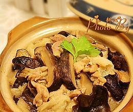 竹荪鸡肉煲的做法