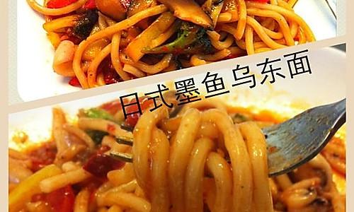 日式墨鱼鲜虾乌东面的做法