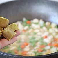 #晒出你的团圆大餐# 咖喱鸡丁土豆饭的做法图解15