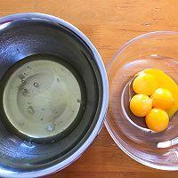 #秋天怎么吃#波点蜜桃蛋糕卷的做法图解1