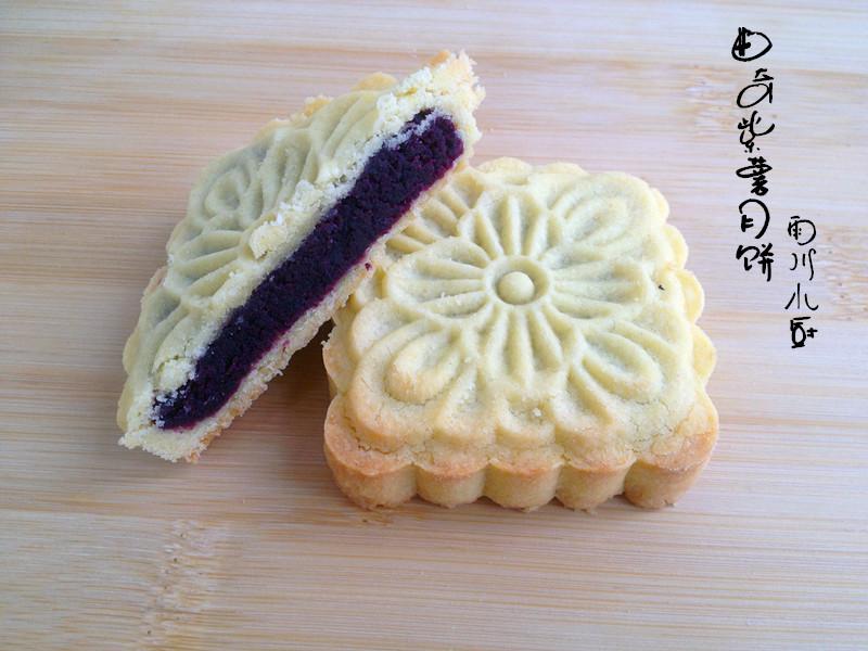 ——曲奇紫薯月饼#松下烘培魔法世界#的做法图解15
