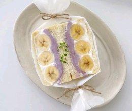 芋泥香蕉三明治的做法