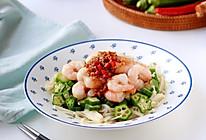 蒜香虾仁拌秋葵|一人食#中粮我买,真实惠才是食力派#的做法