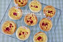 水果双拼蛋挞(奇异果&火龙果)的做法