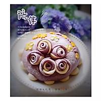紫薯玫瑰花蛋糕的做法图解25