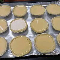 快手葡式蛋挞-下午茶首选(添加淡奶油)的做法图解8