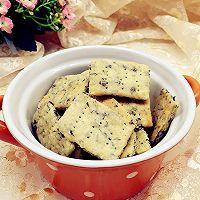 海苔苏打小饼干的做法图解8