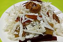 乐乐自家菜--山楂蜜汁白菜的做法