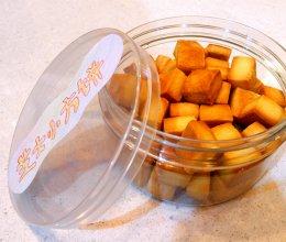 芝士小方饼的做法