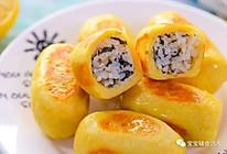 鸡肉卷海苔饭 宝宝辅食食谱的做法