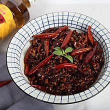 自制川香清油火锅底料#金龙鱼外婆乡小榨菜籽油 我要上春碗#