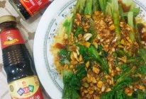 #中秋宴,名厨味#味达美臻品蚝油生菜的做法