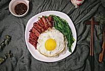 自制叉烧肉饭的做法