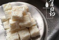 椰蓉奶冻小方的做法