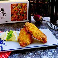 咖喱柠檬烤翅#安记咖喱慢享菜#