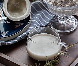 醇香超浓椰奶的做法
