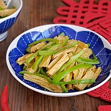 尖椒炒腐竹